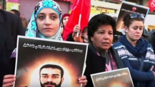 ملف: شيرين عيساوي، من اليسار، في تظاهرة من أجل الأسرى الفلسطينيين. (لقطة شاشة:  YouTube)