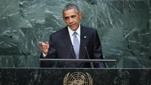 الرئيس الامريكي باراك اوباما يخاطب الجمعية العامة لامم المتحدة، 28 سبتمبر 2015 (John Moore/Getty Images/AFP)