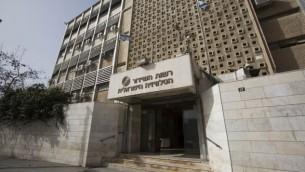 مبنى سلطة البث في القدس، 6 مارس، 2014. (Yonatan Sindel/Flash90)
