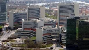 مقر الوكالة الدولية للطاقة الذرية في فيينا. (Sarajevo-x/Wikimedia Commons)