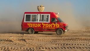 سيارة 'فلافل ذري' التي تسافر عبر الصحراء لتقيدم الفلافل لكل من يطلبها. (Courtesy Dror Shaul)