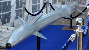 صاروخ 'مقلاع داوود'، 4 يناير 2014 (Herzl Shapira/Flash90)