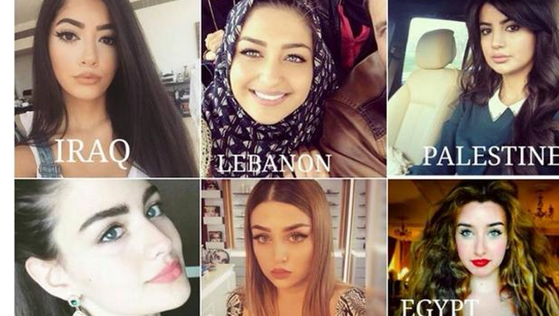 نساء يشاركن في حملة  #TheHabibatiTag للإعتزاز بالجمال العربي (لقطة شاشة عبر Twitter/ @BeautyArabian)