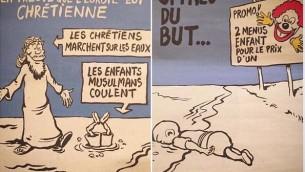 رسم جديد نشرته صحيفة شارلي ايبدو يظهر الطفل الان الكردي الغريق بعددها الاخير في 9 سبتمبر 2015 (Charlie Hebdo)