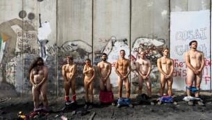 نشطاء إسبان مناصرين للقضية الفلسطينية يتصورون عراة أمام الجدار الفاصل في الضفة الغربية، 16 سبتمبر، 2015. (Facebook)