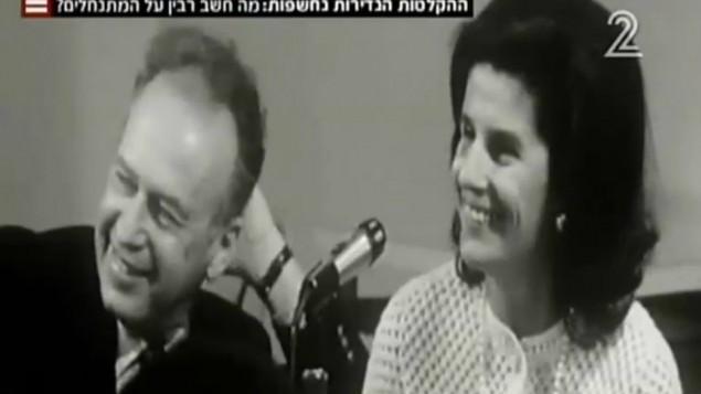 يتسحاق رابين وزوجته ليئا في فيلم 'رابين: بكلماته الخاصة'. (لقطة شاشة/ القناة 2)