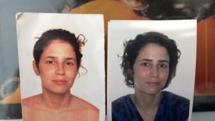 صورة زواج السفر التي تم رفضها، من اليسار، لأنها تظهر أكتاف مكشوفة. (courtesy)