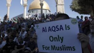 فلسطينيون يحتجون أمام قبة الصخرة بعد مواجهات بين الفلسطينيين والقوات الإسرائيلية في الحرم القدسي، 27 سبتبمر، 2015. (AFP PHOTO/AHMAD GHARABLI)