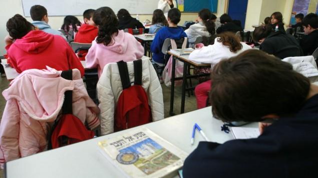 صورة توضيحية: طلاب مدرسة ثانوية. (Maya Levin/Flash90)