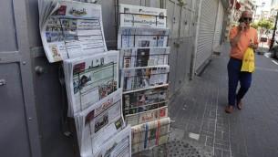 صورة توضيحية: محل تجاري مغلق في مدينة رام الله في الضفة الغربية، 8 يونيو، 2014. (Issam Rimawi/Flash 90)