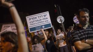المئات يشاركون بمظاهرة من اجل السلام في مركز القدس، 17 اكتوبر 2015 (Hadas Parush/Flash90)