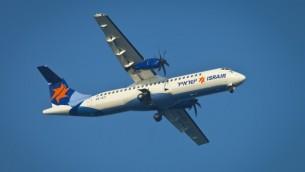 طائرة تابعة لشركة 'يسرائير'. (Moshe Shai/Flash 90)