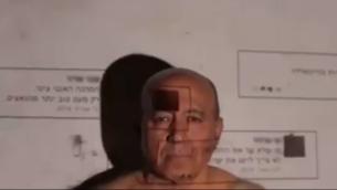 النائب زهير بهلول، من حزب المعسكر الصهيوني في فيديو ضد التحريض عبر شبكات التواصل الاجتماعي (screen capture: Facebook)
