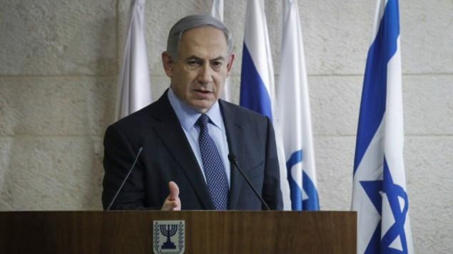 رئيس الوزراء بينيامين نتنياهو خلال مؤتمر صحافي في القدس، 15 أكتوبر، 2015. (Miriam Alster/Flash90)