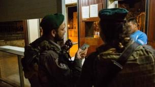 صورة توضيحية لحاجز تصلبانيت في مدينة الخليل، بالقرب من الحرم الإبراهيمي (Israel Police)
