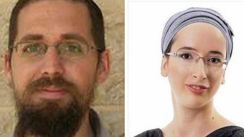 ايتام ونعمة هينكين  اللذان قُتلا في هجوم اطلاق نار قرب نابلس الخميس 1 اوكتوبر 2015 (القناة 2)