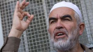 قائد الحركة الإسلامية في اسرائيل الشيخ رائد صلاح في القدس، 26 مارس 2015 (Miriam Alster/Flash90)