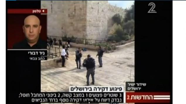 لقطة شاشة من موقع هجوم الطعن بالقرب من باب العامود في البلدة القديمة بالقدس، حيث أُصيب 3 رجال شرطة إسرائيليين يوم السبت، 10 أكتوبر، 2015. (لقطة شاشة/ القناة 2)
