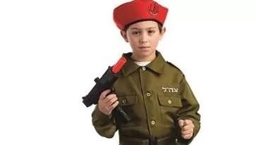 زي جندي اسرائيلي للأطفال يباع في شبكة وولمارت الأمريكية لعيد الهالوين