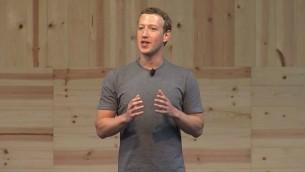 """مؤسس موقع """"فيسبوك"""" والمدير التنفيذي للشركة، مارك زوكربيرغ، يعلن عن إختبار شركته الجديد لزر """"dislike""""،  في 15 سبتبمر، 2015. (screen capture/Facebook/Vimeo)"""