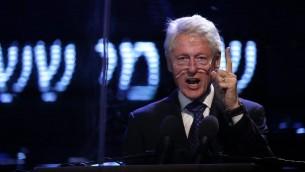 الرئيس الاميركي الاسبق بيل كلينتون خلال الذكرى العشرين لاغتيال رئيس الوزراء اسحق رابين، 31 اكتوبر 2015 (THOMAS COEX / AFP)
