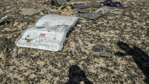 حطام طائرة الركاب A321 الروسية بعد يوم من تحطمها في وادي الظلمات، وهي منطقة جبلية في شبه جزيرة سيناء، 1 نوفمبر، 2015. (AFP PHOTO / KHALED DESOUKI)