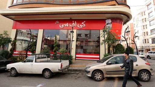 مطعم 'كاي اف سي حلال' الذي تم اغلاقه في طهران، 3 نوفمبر 2015 (AFP)