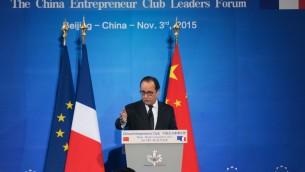 الرئيس الفرنسي فرانسوا هولاند خلال مؤتمر صحافي في بكين، 3 نوفمبر 2015 (JACQUES WITT / POOL / AFP)