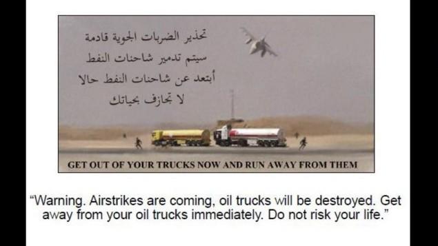 صورة شاشة لحساب التويتر التابع لوزارة الدفاع الامريكية فيها المنشور التحذيري لسائقي شاحنات صهريج قبل قصف الولايات المتحدة لها في شرق سوريا، 18 نوفمبر 2015 (DOD / AFP)