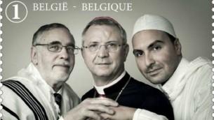 الحاخام ألبرت غيغي يظهر على طابع بريد بلجيكي إلى جانب الإمام خالد بن حدو والأسقف يوهان بوني. (Bpost/Lieve Blancquaert)