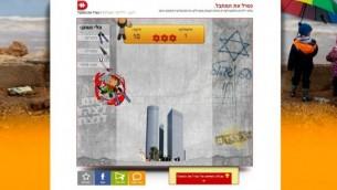 """لقطة شاشة من لعبة الفيديو """"إضرب الإرهابي""""، والتي نشرها موقع """"إسرائيل ناشيونال نيوز"""" في نوفمبر 2015. (لقطة شاشة:  Israel National News)"""