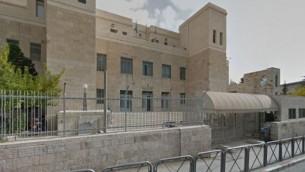 مبنى المحكمة المركزية في القدس الشرقية. (لقطة شاشة Google Maps)