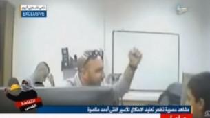 محققون في الشرطة الإسرائيلية خلال تحقيق مع أحمد مناصرة (13 عاما)، الذي يُشتبه بتنفيذه بهجوم طعن، في فيديو تم تسريبه للصحافة الفلسطينية، 9 نوفمبر، 2015. (لقطة شاشة: YouTube)