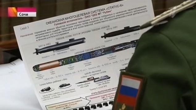 تفاصيل قذيفة نسف سفن روسية ورد انه تم نشرها على التلفزيون عن طريق الخطأ (screen capture: YouTube)