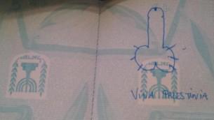 صورة لجواز سفر اسرائيلي ورد انه تم رسم صورة فظة عليه من قبل ضابط حدود تشيلي (JTA)