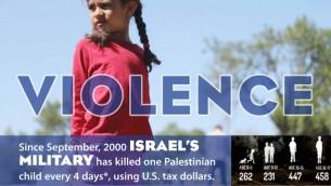 النسخة السابقة لملصق مشروع تأييد فلسطين. (Ads Against Apartheid website)