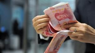 صورة توضيحية لأوراق عملة اليوان (STR / AFP)
