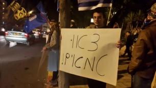 أحد أعضاء 'لهافا' يحمل لافتة كُتب عليها، 'أخرجوا أيها النجسين'، في تظاهرة إحتجاجية ضد بازار YMCA السنوي بمناسبة أعياد الميلاد في القدس، الأحد، 29 نومفبر، 2015. (Times of Israel)