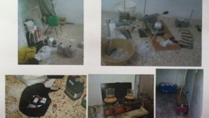 جهاز الشاباك يكشف عن صور لمختبر يُزعم بأن نشطاء من حماس إستخدموه لصنع عبوات ناسفة لإستخدامها في تفجيرات إنتحارية وهجمات أخرى في الضفة الغربية، 22 ديسمبر، 2015. (Courtesy)