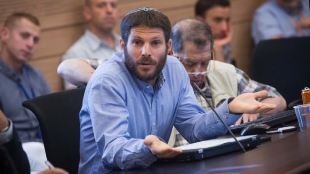 النائب بتسلئيل سموتريش من حزب البيت اليهودي في الكنيست، 8 يونيو 2015 (Miriam Alster/FLASH90 )
