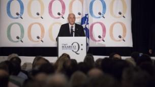 الرئيس رؤوفين ريفلين خلال كلمة ألقاها في مؤتمر 'هآرتس' و'صندوق إسرائيل الجديد' في فندق روزفلت في نيويورك، 13 ديسمبر، 2015. (Amir Levy/Flash90)