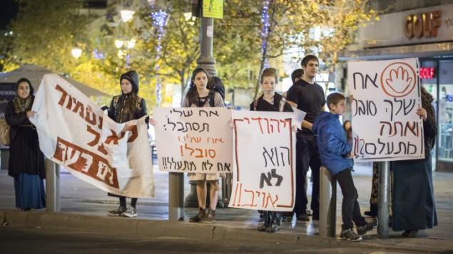 متظاهرون يمينيون يتظاهرون ضد التعذيب المزعوم لشبان يهود معتقلين لدى الشاباك المشتبهين بالمشاركة في هجوم دوما، 27 ديسمبر 2015 (Flash90)