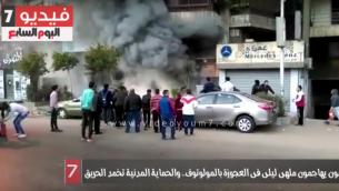 صورة شاشة لقناة اليوم السابع تظهر حريق في نادي ليلي في القاهرة بعد هجوم بزجاجات حارقة، 4 ديسمبر 2015 (screen capture: YouTube)