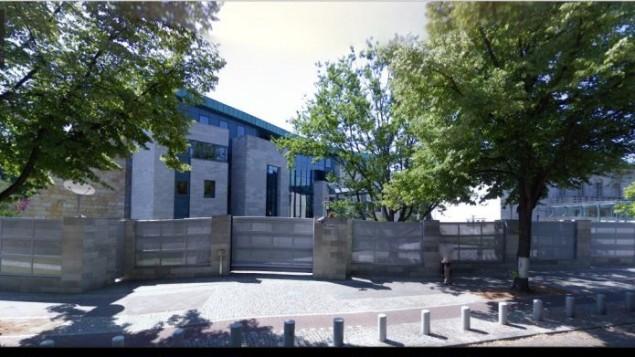 مبنى السفارة الإسرائيلية في برلين، ألمانيا. (لقطة شاشة: Google Street View)