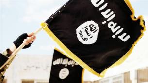 صورة توضيحية لراية تنظيم الدولة الإسلامية (screen capture: Dabiq Magazine)