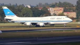 صورة توضيحية لطائرة تابعة للخطوط الجوية الكويتية (screen capture: YouTube)