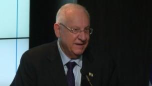 الرئيس رؤوفين ريفلين في معهد بروكينغز في العاصمة واشنطن، 10 ديسمبر، 2015. (لقطة شاشة من YouTube)