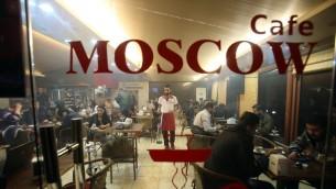 """الزبائن في  """"مقهى موسكو"""" في اللاذقية، حيث يمكن للزبائن الروس الجلوس مجانا، 18 ديسمبر 2015 (YOUSSEF KARWASHAN / AFP)"""