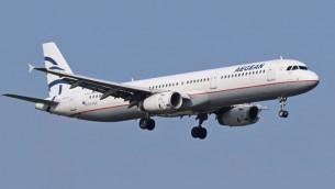 طائرة تابعة لشركة ايجين ايرلاينز اليونانية (Public domain/Wikipedia/Adrian Pingstone)