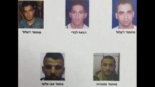 اعضاء خلية اعلن الشاباك عن اعتقالهم في منطقة طول كرم في 20 يناير 2016 (Shin Bet)